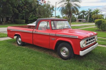 1969 Dodge D100 Pickup: Prop/Coming Soon Tap Bar